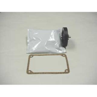 Part - Step Gear Kit for  # 8, # 12 & # 22 Leonardi Grinder Model # 535, # 536, & # 538A