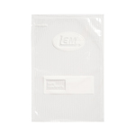 "MaxVac Quart Vacuum Bag 8"" x 12"" - 100 Count"